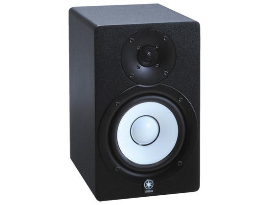 """Yamaha HS50M 5"""" Powered Studio Monitor"""