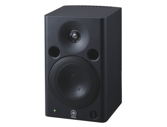 Yamaha MSP5 Studio Active Studio Monitors