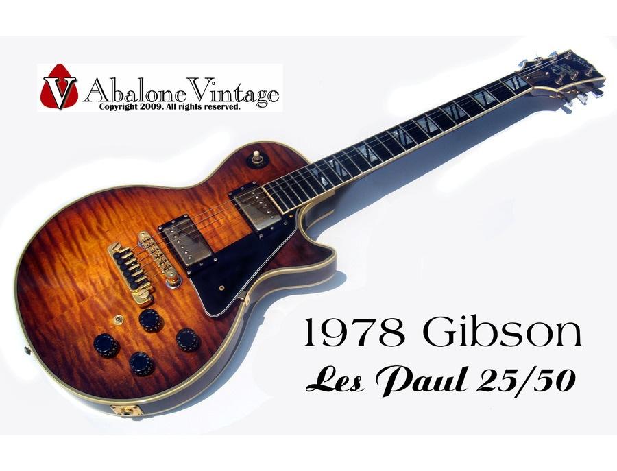 1978 Gibson Les Paul 25/50 Anniversary