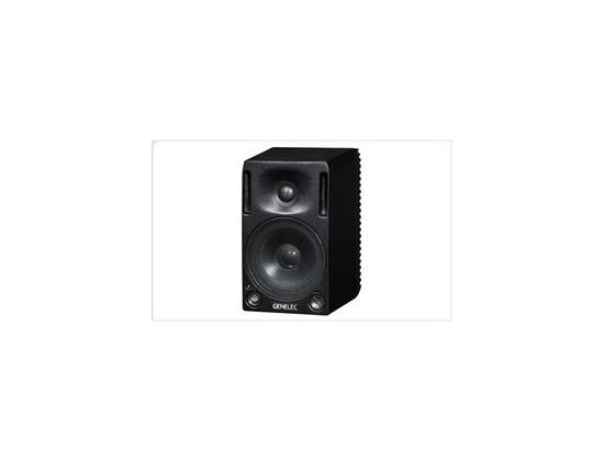 Genelec 1029A Active Speaker