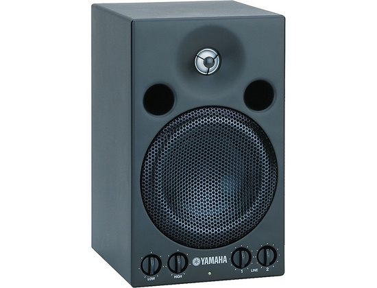 Yamaha MSP3 Active 2-Way Studio Monitor-Each
