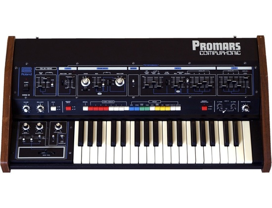 Roland ProMars CompuPhonic
