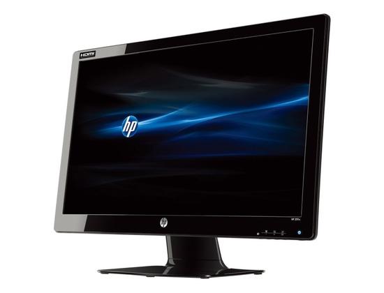 HP 2511x 25-Inch LED Monitor - Black