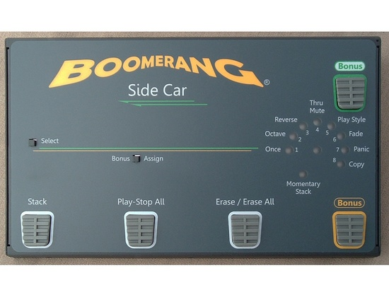Boomerang Side Car Controller