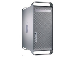 Apple-mac-g5-s