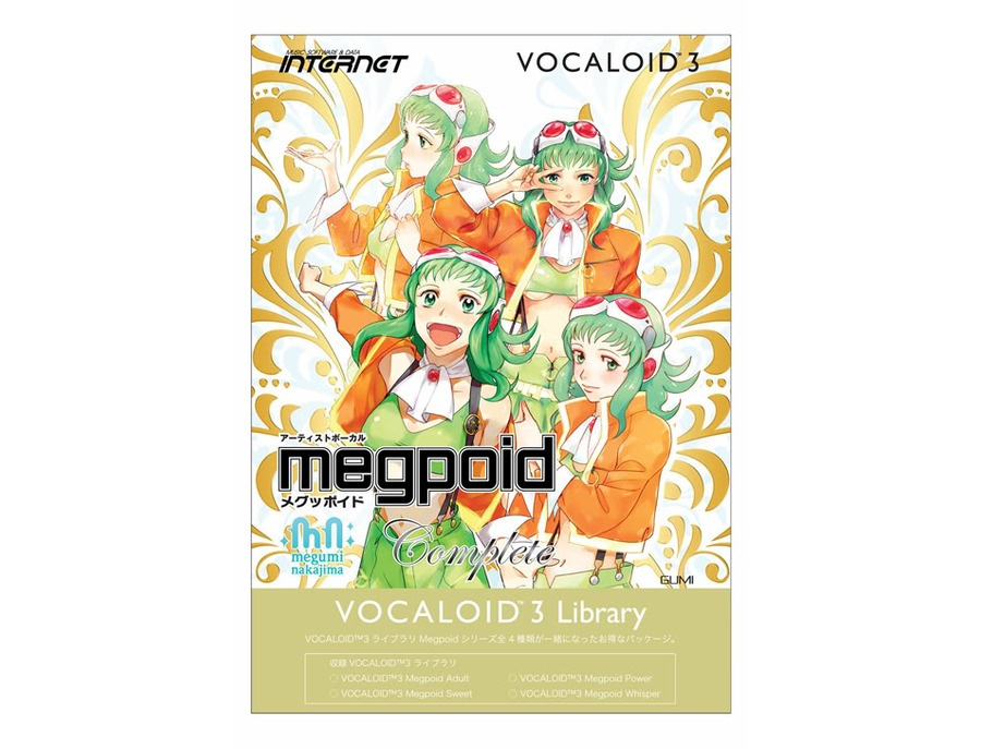 Megpoid Complete (Vocaloid 3 Library)