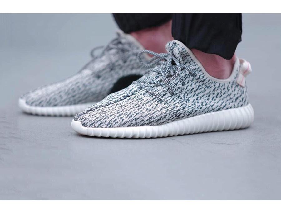 Kanye West X Adidas Yeezy 350