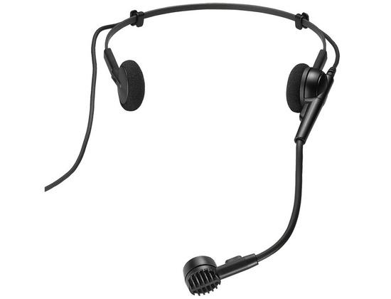 Audio-Technica PRO 8HEcW