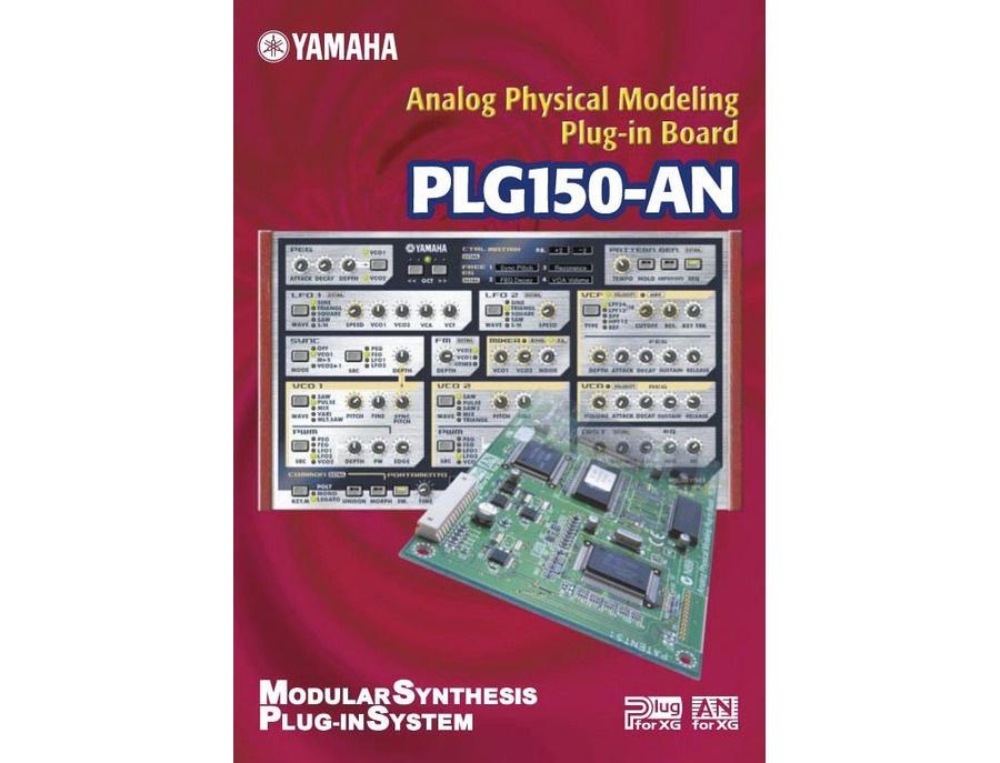 Yamaha PLG150-AN