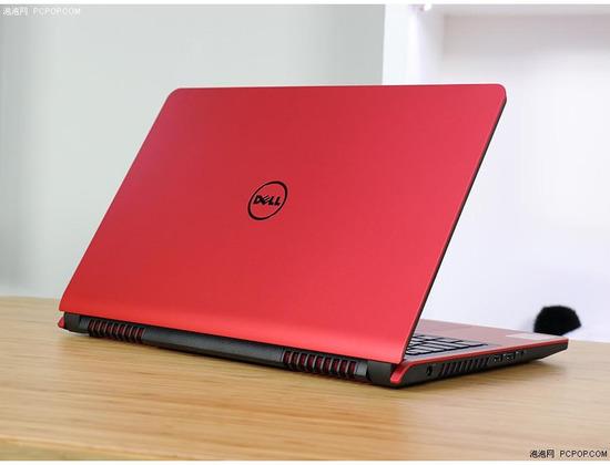 Dell Inspiron 15 7559