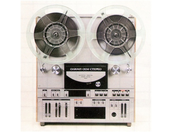Olimp 004-Stereo