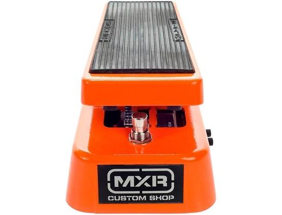 Mxr Csp-001X Variphase Pedal