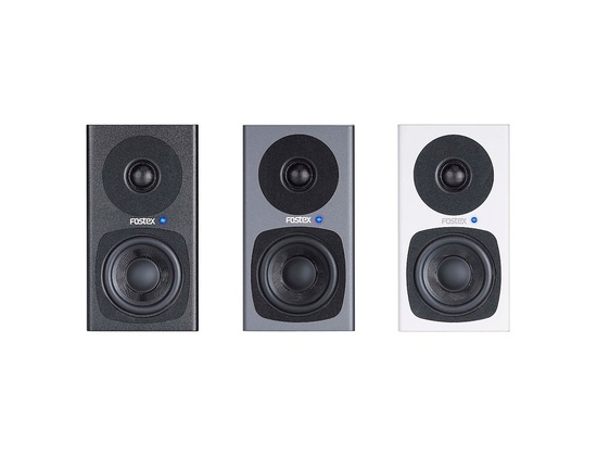 Fostex Pm0.3 Powered Studio Monitor (Pair) White