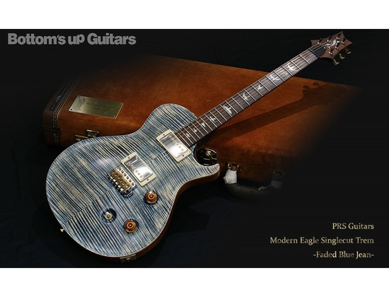 PRS Modern Eagle Trem single cut