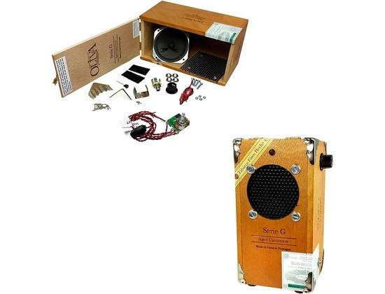 C.B. Gitty Cigar Box Amplifier Kit