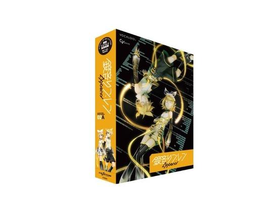VOCALOID2 Kagamine Rin/Len Append