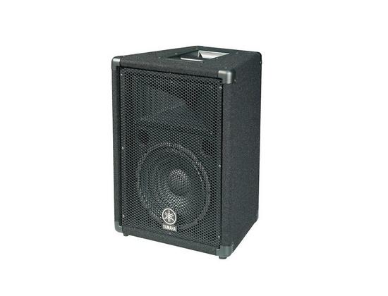 Yamaha BR10 Speaker Cabinet