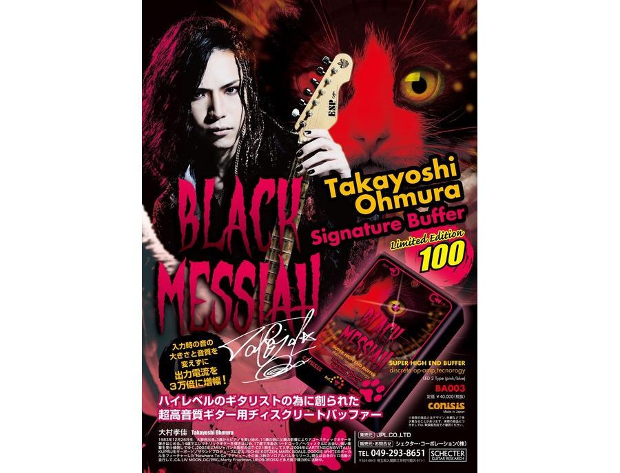 Conisis ba003 black messiah takayoshi ohmura signature buffer limited edition xl