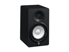 Yamaha hs5 powered studio monitor s