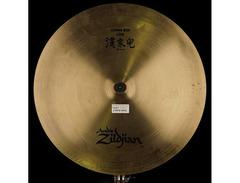 Zildjian-20-china-boy-low-s
