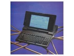 Yamaha c1 music computer s