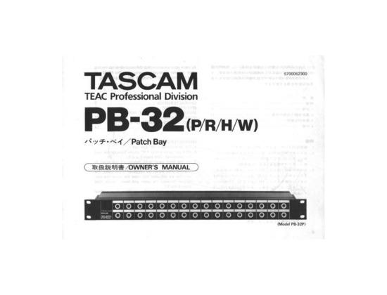 Tascam PB-32P
