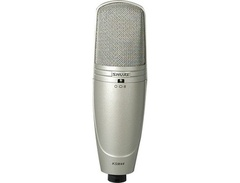 Shure-ksm-44-microphone-dual-diaphragm-microphone-s