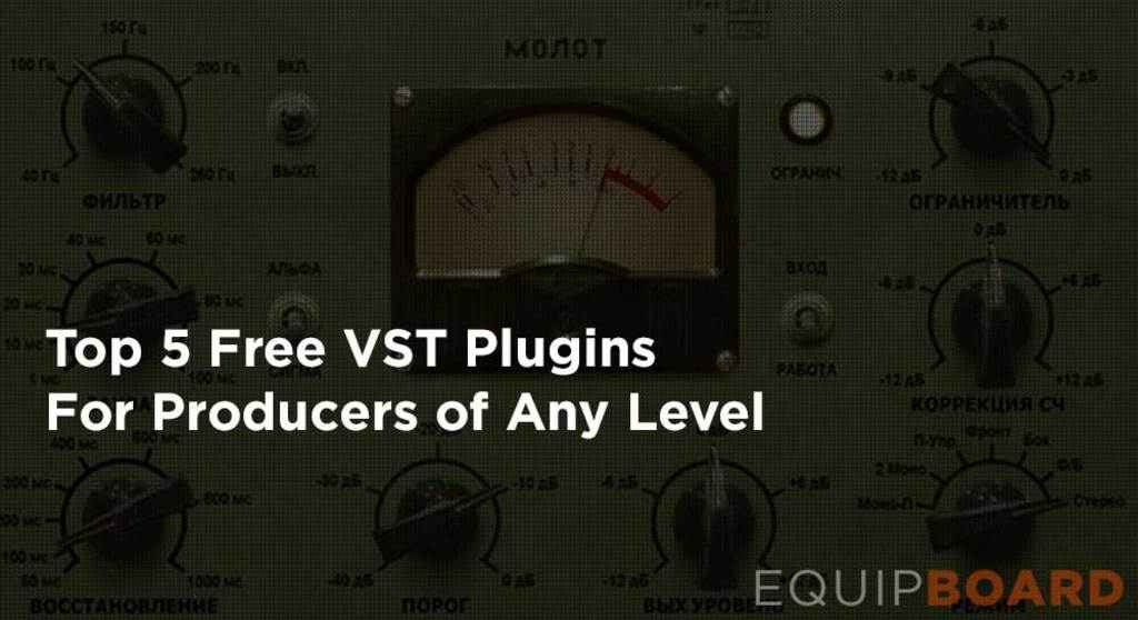 Best Free VSTs