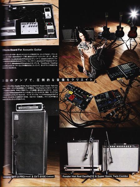 Miyavi's Fender Super Sonic Twin 100W 2X12 Guitar Combo Amp