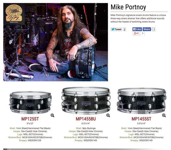 Mike Portnoy's Tama MP125ST
