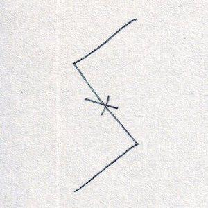 sypwex